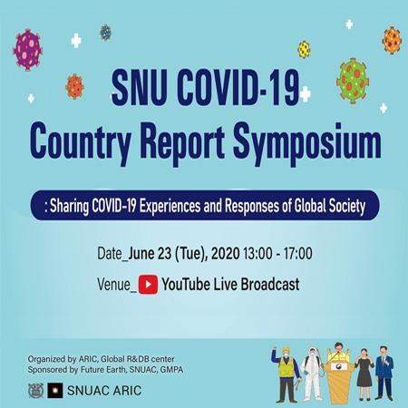SNU COVID-19 Country Report Symposium