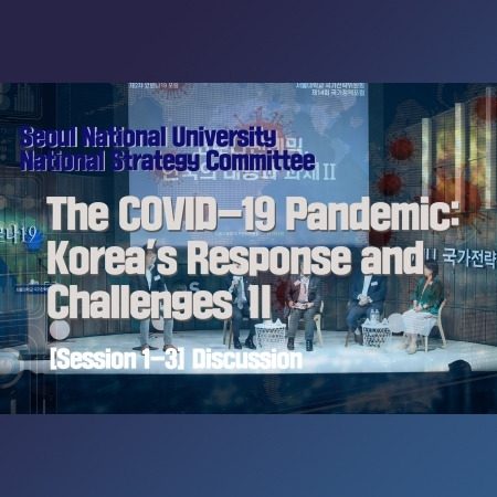 1st Discussion_The COVID-19 Pandemic: Korea's Response and Challenges Ⅱ
