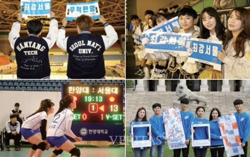 """Battle for the Capital"" : SNU Takes on Hanyang University in the First Sudo Contest"