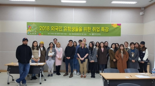 SNU Career Development Center Hosts Coaching Session for International Students
