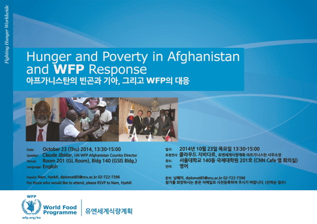 Hunger and Poverty in Afghanistan and WFP Response