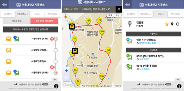 "The ""Seoul University Bus Information"" mobile application"