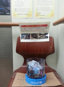 Donation boxes in the dormitory