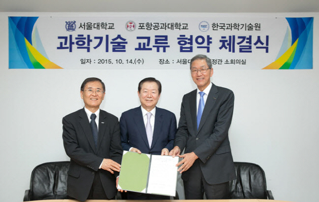 (From left) KANG Sung-mo (KAIST president), SUNG Nak-in (SNU president), and KIM Doh-yeon (POSTECH president) signed the agreement on massive online open courses