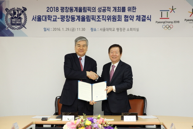 President SUNG Nak-in and President CHO Yangho have exchanged MoU on Jan. 29, 2016. Cho is the leader of PyeongChang Organizing Committee for the 2018 Olympic &Paralympic Winter Games