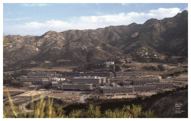 SNU Gwanak campus in 1975 (picture above) and in 2015
