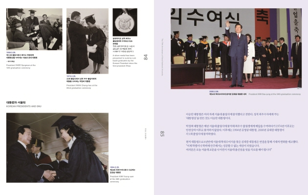 Korean presidents who attended SNU commencement ceremony