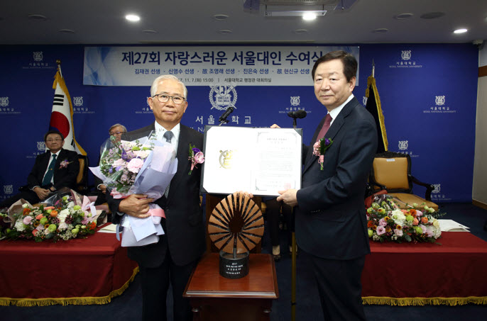 Professor Hyun Jung-oh, the second son of Professor Hyun sin-kyu, received the Distinguished SNU Members award for his father.