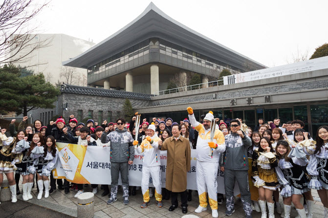 The PyeongChang Winter Olympics Torch arrived at the SNU Kyujanggak welcomed by SNU president, faculty and students.