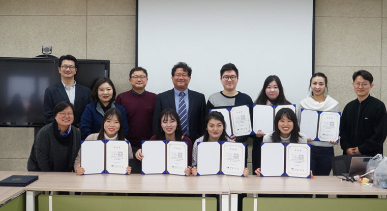 Students who completed the trainee program of SNU Asia Center
