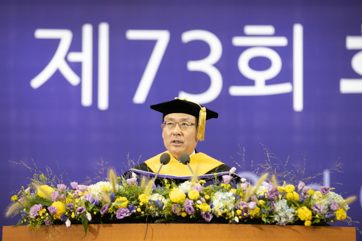 President Oh Se-Jung gives a speech at the 73rd summer graduation ceremony