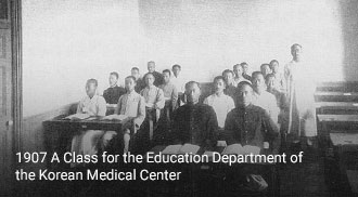 1907 A Class for the Education Department of the Korean Medical Center